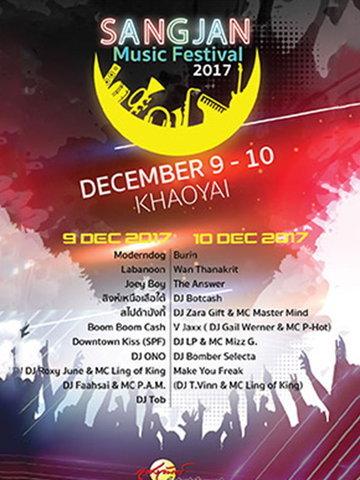 Sangjan Music Festival 2017 Presents ''Lunar Rainbow…รุ้งจันทรา'' Live In Khao-Yai