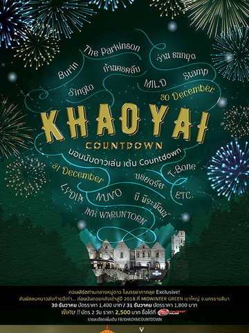 KHAOYAI COUNTDOWN