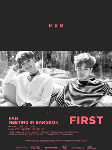 MXM FAN MEETING [FIRST] IN BANGKOK