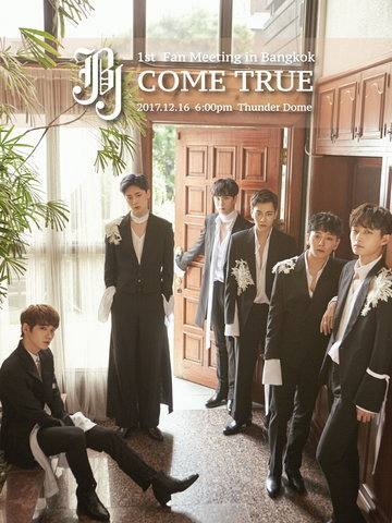 JBJ 1st Fan Meeting 'COME TRUE' in Bangkok