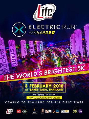 Life by SPONSOR Electric Run Thailand 2018 Recharged World Tour