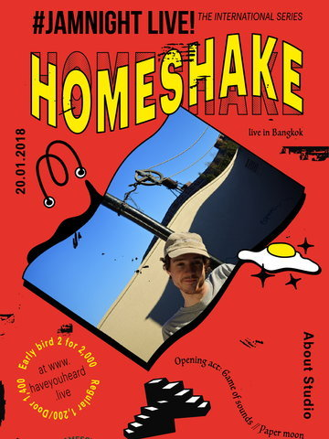 #JAMNIGHT Live! with Homeshake