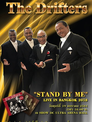 THE DRIFTERS ''STAND BY ME'' LIVE IN BANGKOK 2018