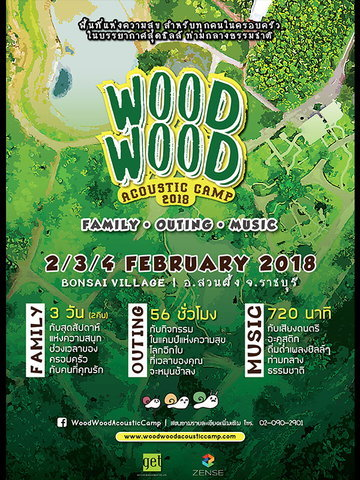 WOOD WOOD Acoustic Camp 2018
