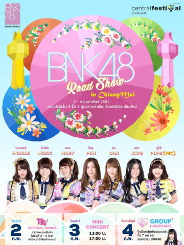 BNK48 Roadshow in Chiang Mai