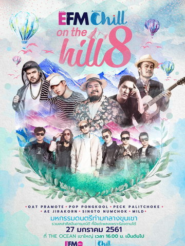 EFM Chill on The Hill No.8
