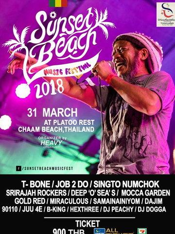 Sunset Beach Music Festival 2018