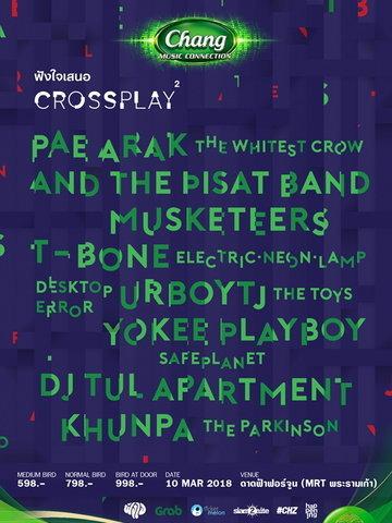 Fungjai Crossplay 2