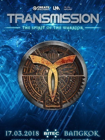 TRANSMISSION : The Spirit of the Warrior
