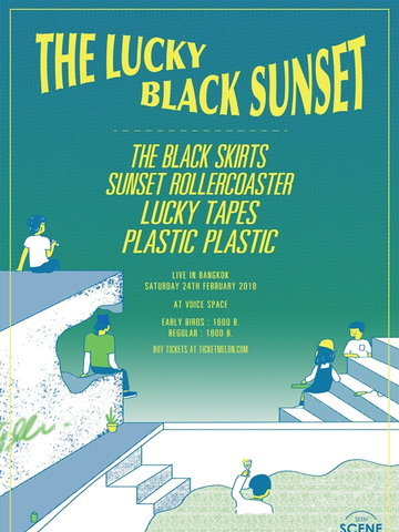 The Lucky Black Sunset