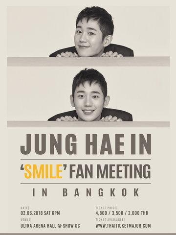 JUNG HAE IN 'SMILE' FAN MEETING IN BANGKOK