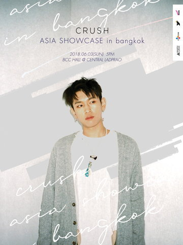 CRUSH ASIA SHOWCASE in Bangkok