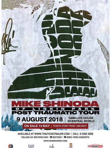 Mike Shinoda of Linkin Park Post Traumatic Tour