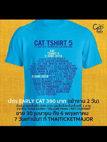 CAT T-SHIRT 5