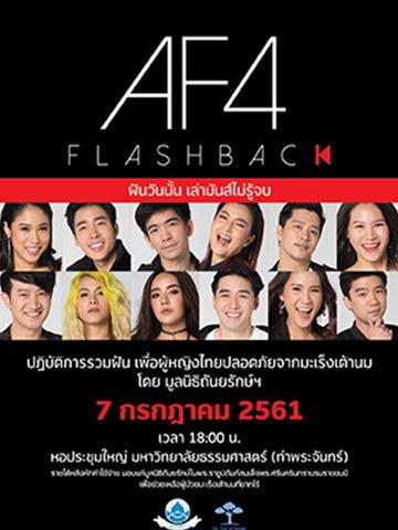 AF4 Flashback Concert