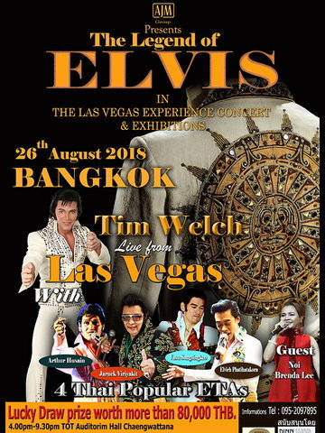 AJM Group Presents The Legend of ELVIS