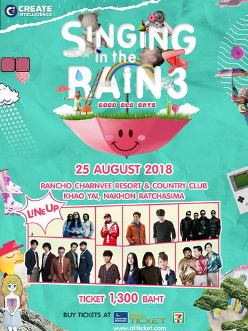Chang Music Connection Presents Singing in the Rain Music Festival 3: Good Old Days