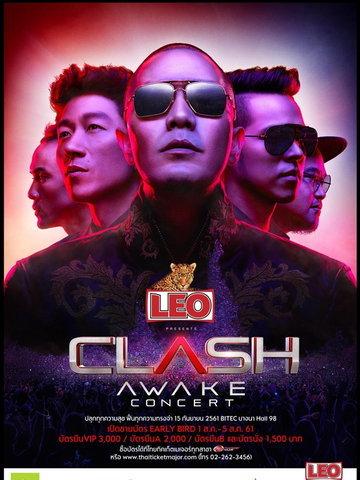 Leo Presents CLASH AWAKE CONCERT