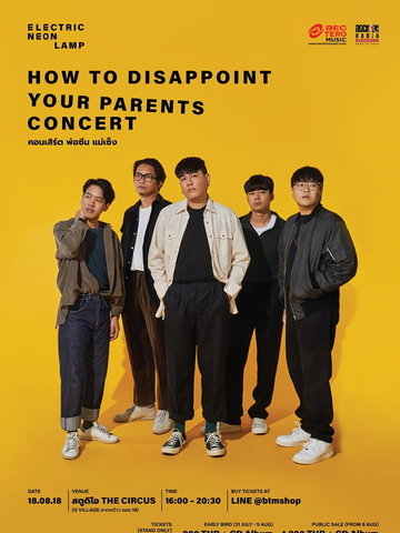 electric.neon.lamp คอนเสิร์ต พ่อซึม แม่เซ็ง How To Disappoint Your Parents