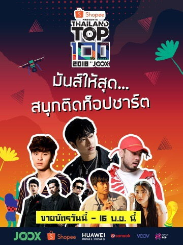 Shopee presents Thailand Top 100 by JOOX
