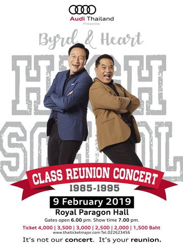 AUDI Thailand Presents Byrd & Heart High School, Class Reunion Concert