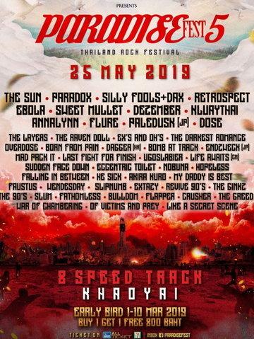 Paradise Fest 5