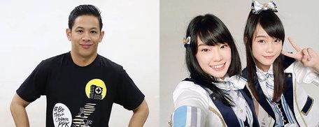 """จากครูถึงลูกศิษย์! โอม Cocktail แสดงความยินดี """"เฌอปราง - มิวสิค"""" หลังติดอันดับเลือกตั้ง AKB48"""