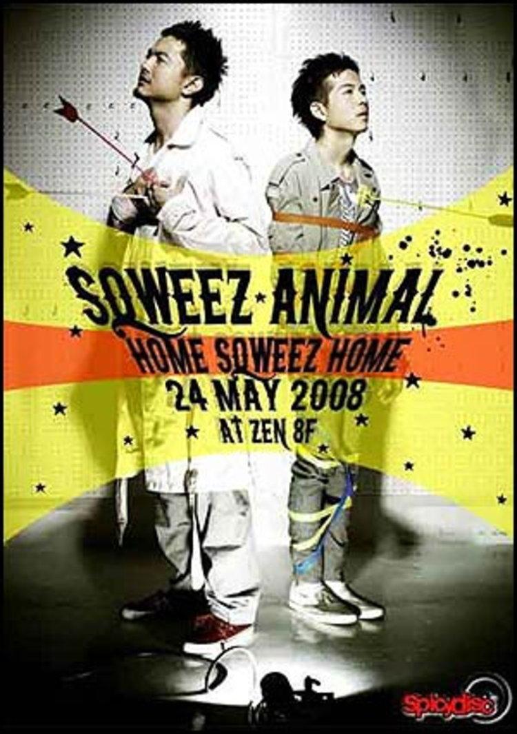 Home Sqweez Home Concert สนุกเต็มกับคอนเสิร์ตแรกของ สควีซ แอนนิมอล