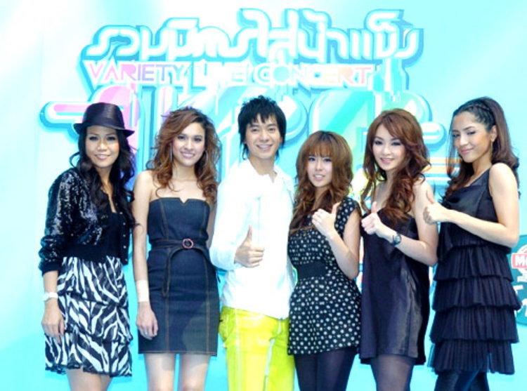 5 สาวฮอต พิ้งกี้-หยาด-เป้ย-พีค-กาละแมร์ ออกโรง การันตี