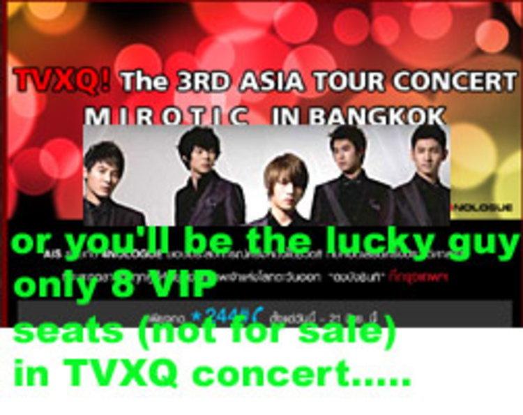ลุ้น 8 ที่นั่ง VIP ดีที่สุด (ไม่มีจำหน่าย) ชมคอนเสิร์ต ดงบังชินกิ ที่กรุงเทพฯ