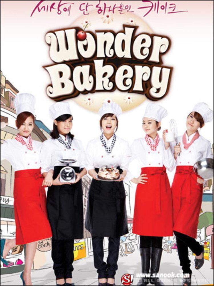5 สาว Wonder Girls ขอท้าดวล!!