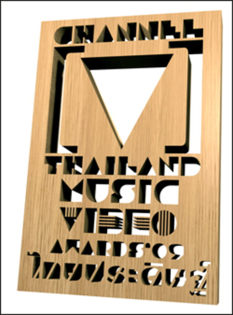 เปิดโผ รายชื่อผู้เข้าชิงรางวัล แชนแนล [วี] ไทยแลนด์ มิวสิควิดีโอ อวอร์ด 2009