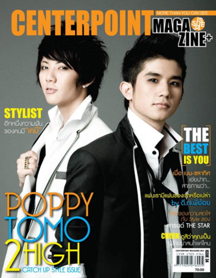 2 High 2 ผู้นำ...ความต่างสุดขั้วที่ลงตัว ใน Centerpoint Magazine