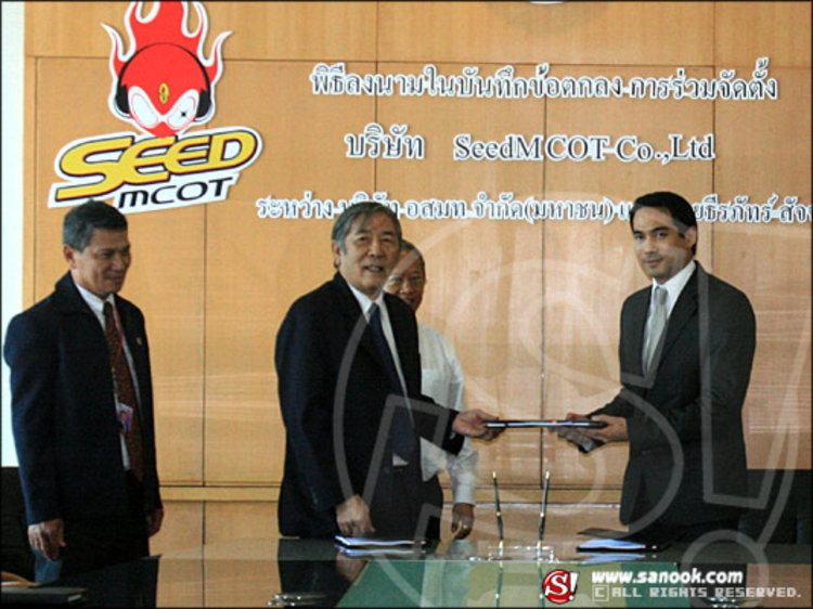 อสมท จับมือ ตุ้ย-ธีรภัทร์ เซ็นสัญญา MOU จัดตั้งบริษัทร่วมทุน