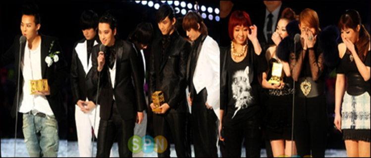2PM - 2NE1 - G-Dragon - TVXQ คว้ารางวัลใหญ่ 2009 MAMA