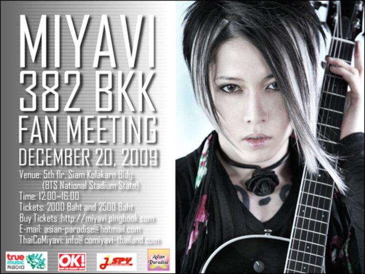 มิยาบิ คอนเฟิร์ม 20 ธันวาคมนี้ ลัดฟ้าเยือนแฟนไทย !!