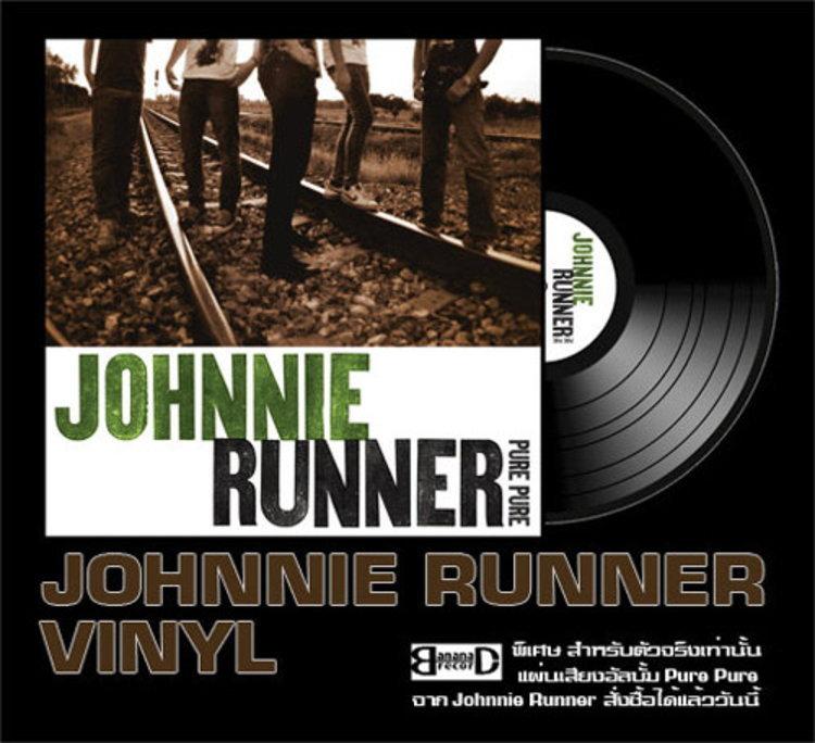 แผ่นเสียงยังไม่ตาย!!  Johnnie Runner จับ 10 เพลงลงแผ่นเสียง เอาใจนักสะสมตัวจริง