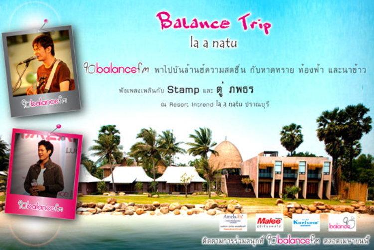มาลีจับมือกับคลื่น 90 balance FM จัดกิจกรรมคอนเสิร์ตฟังเพลงสบายๆริมหาดปราณบุรี