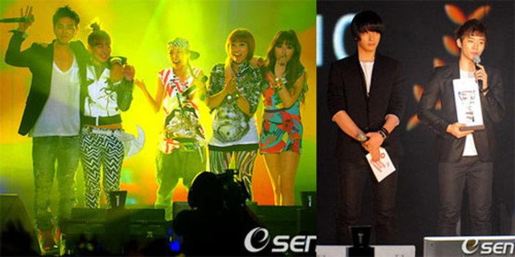 G-Dragon, 2NE1, 2PM ฯลฯ คว้ารางวัลบนซังใน Cyworld Digital Music Awards 2009