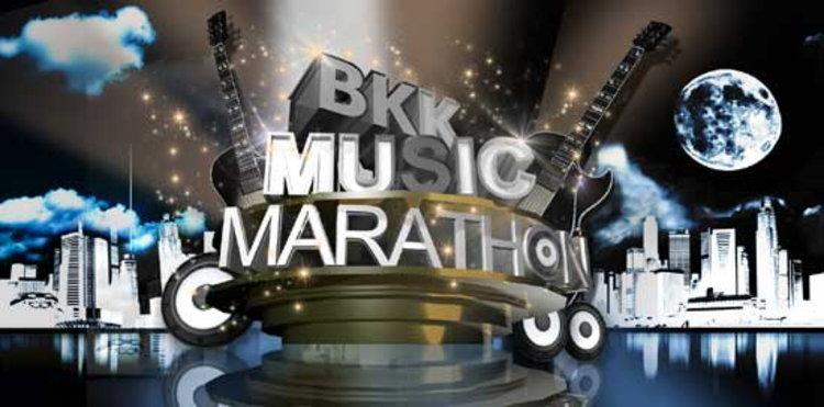 """Bangkok Music Marathon"""