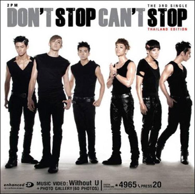 การกลับมาของ 2PM  เค-ป๊อปแถวหน้าอัลบั้มล่าสุด  Don't Stop. Can't Stop.