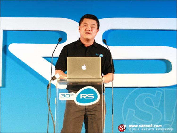 2011 อาร์เอส ปรับแผนขึ้นแท่นเบอร์ 1 ลุยงานเพลงและทีวีดาวเทียมเต็มรูปแบบ