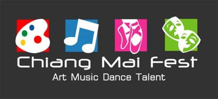 Chiang Mai Fest 2011 มหกรรม ศิลปะ และดนตรีนานาชาติ ที่ไม่ควรพลาด