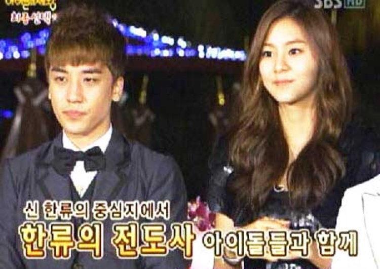 ยูอี (After School)-ซึงริ (BIGBANG) คว้าตำแหน่ง QUEEN-KING