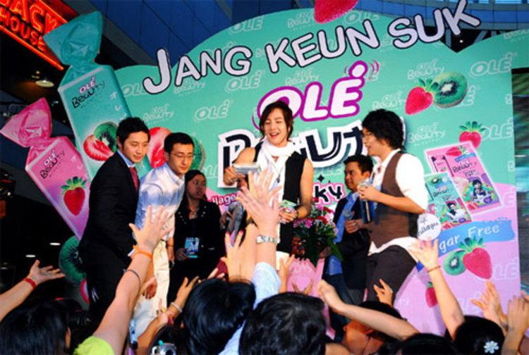 เหตุผลที่เด็กไทยแห่   กรี๊ดศิลปินเกาหลี