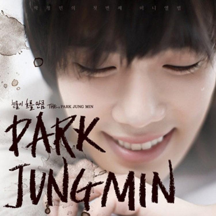 พัคจองมิน (Park Jung Min) มอบของขวัญแฟนคลับ