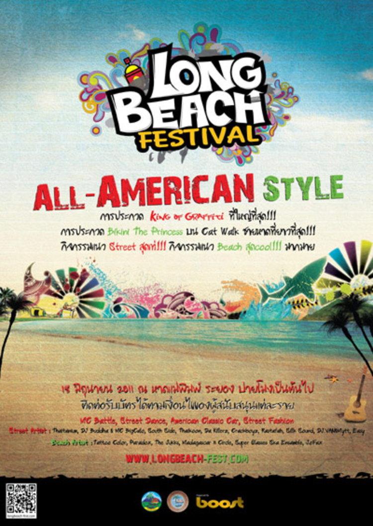 Long Beach Festival เทศกาลดนตรีบนชายหาดที่ยาวที่สุด