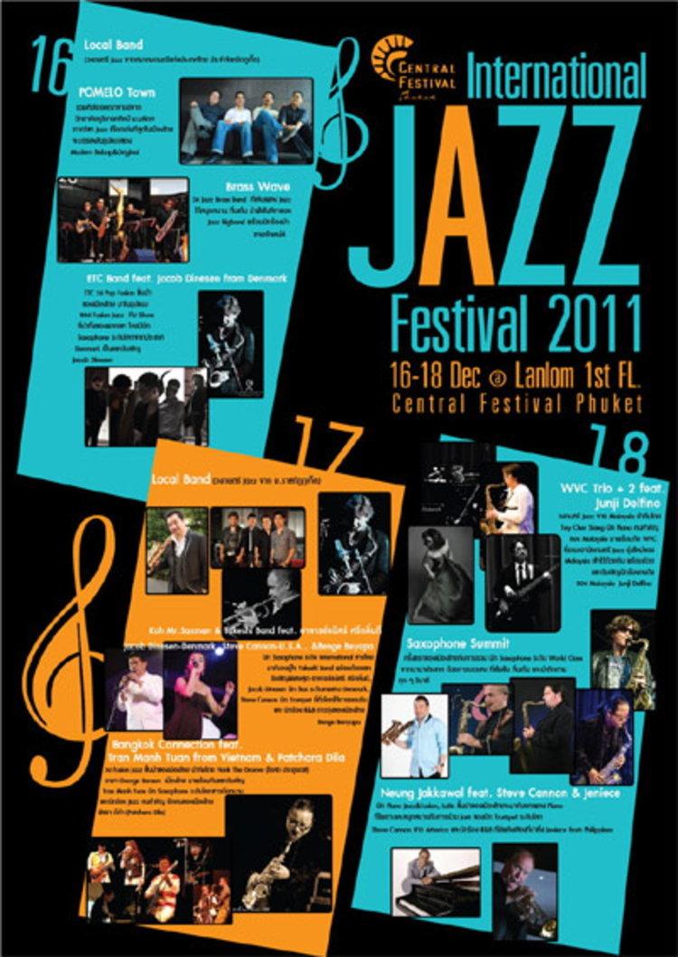 โก้ มิสเตอร์แซกแมน เผย Phuket Jazz Fest เกิดขึ้น แล้ว!!