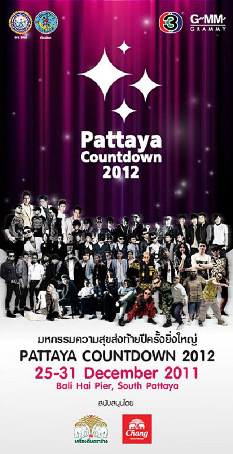เมืองพัทยาจัดงานเคาท์ดาวน์ยิ่งใหญ่ที่สุดใน ประเทศไทย Pattaya Countdown 2012