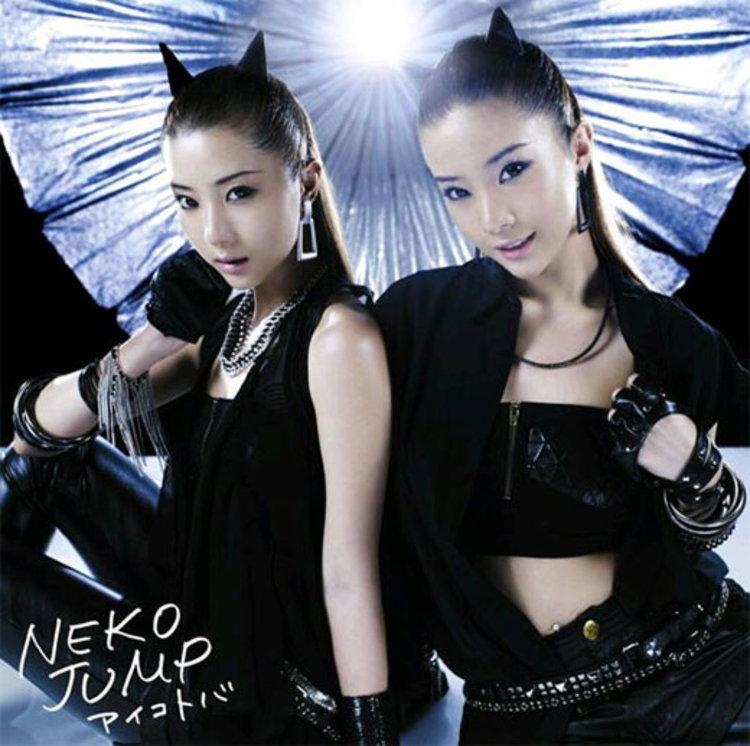 เนโกะ จั้มพ์ โกอินเตอร์อีกครั้ง ทำแฟนเพลงเซอร์ไพรซ์ทั้งเพลงใหม่-ลุกส์ใหม่